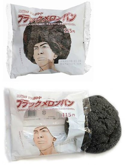 Afro cakes